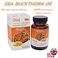 SEA BUCKTHORN Oil - 90 Vegan Capsules 400 mg